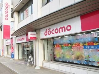 ドコモショップ加古川別府店